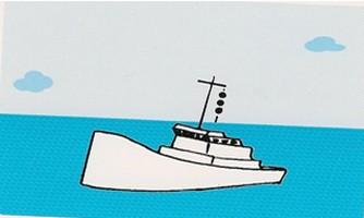 aground1